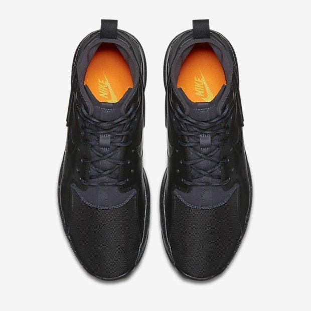 Nike Koth Ultra Mid