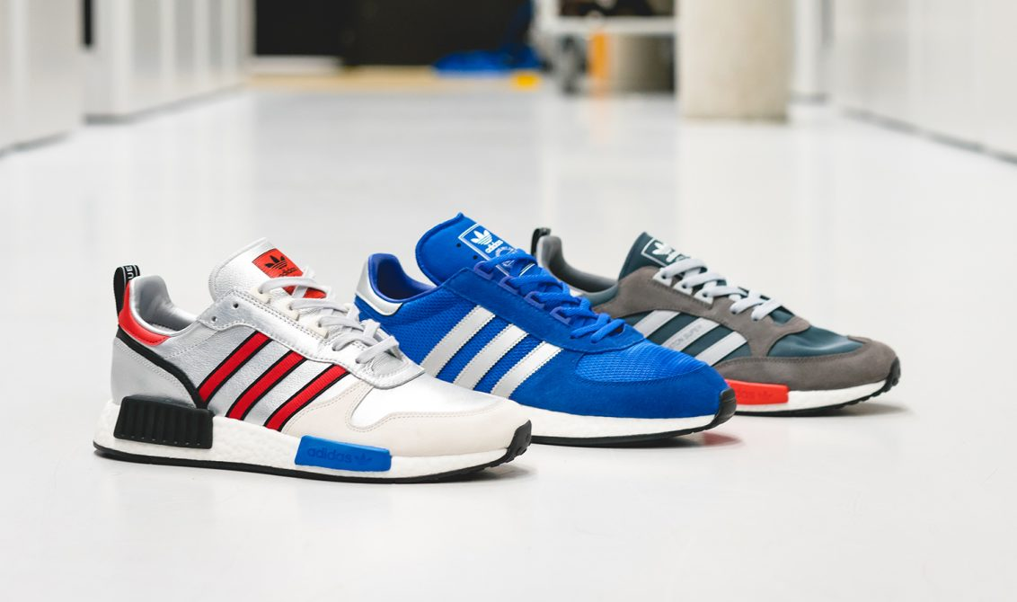 "adidas ""Never Made"" pack"